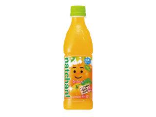 なっちゃん!オレンジ