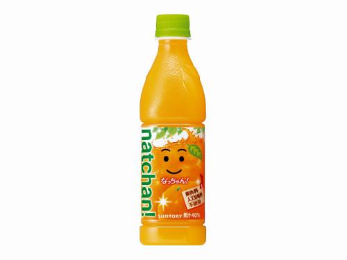 なっちゃん!オレンジ(ドリンク)