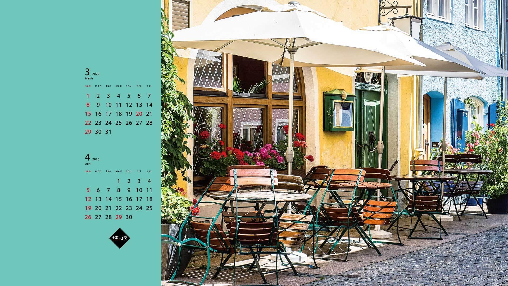 壁紙カレンダー 宅配ピザで本格ナポリピザを楽しめる ナポリの窯